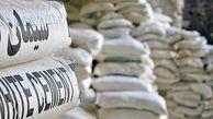 یک میلیون تن سیمان امروز در بورس کالا