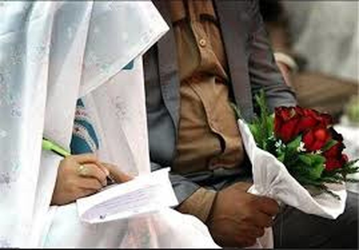 """""""هفته ازدواج"""" فرصتی برای اندیشیدن به ازدواج آسان"""