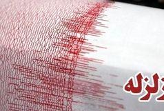 زلزله ۵.۴ریشتری فاریاب خسارت جانی نداشت