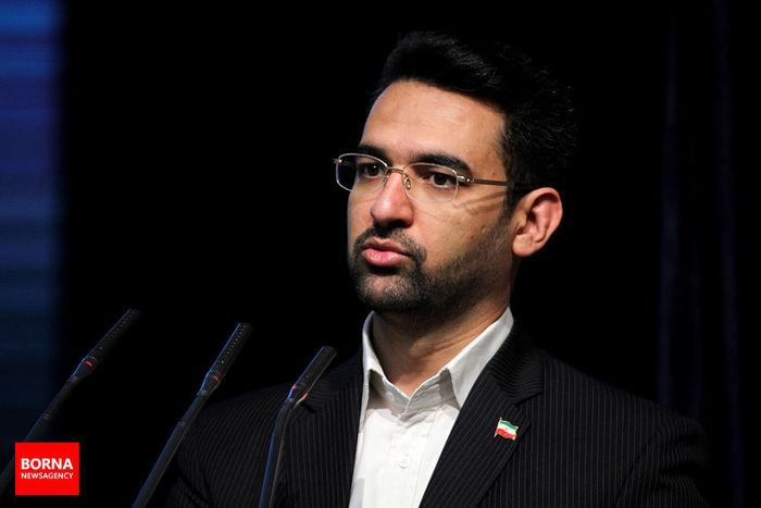 حضور خانوادگی وزیر ارتباطات در راهپیمایی 22 بهمن