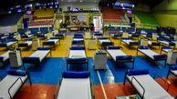 نقاهتگاه 130 تختخوابی برای بیماران کرونایی