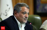 نامه محسن هاشمی به رئیس بنیاد مستضعفان درباره کاخ مرمر