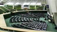 گزارش کمیسیون قضایی درباره استنکاف رییس جمهور از ابلاغ برخی قوانین به قوه قضاییه ارجاع شد