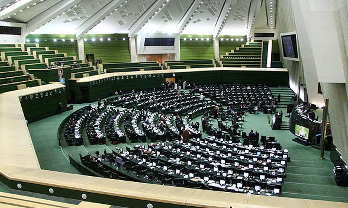 جلسه علنی مجلس آغاز شد