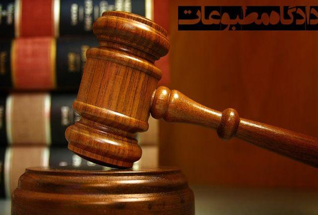 هیات منصفه مطبوعات شکایت سعید مرتضوی را وارد ندانست