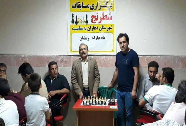 برترین های مسابقات شطرنج دهلران مشخص شدند