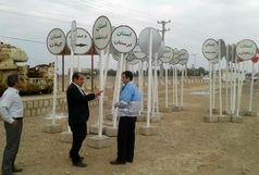 نشست کمیته زیرساخت اربعین  در محل پایانه برکت مهران برگزارشد