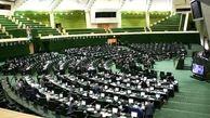 لایحه پروتکل همکاری در زمینه مبارزه با جرایم سازمان یافته در دریای خزر به مجمع تشخیص مصلحت نظام ارسال شد