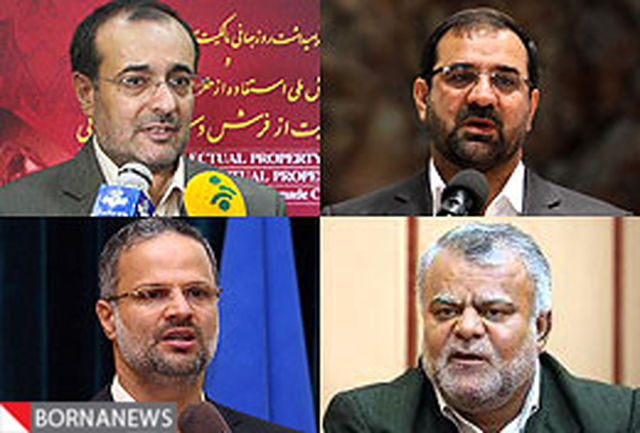 اصولگرایان به 4 وزیر پیشنهادی رییس جمهور رای مثبت میدهند