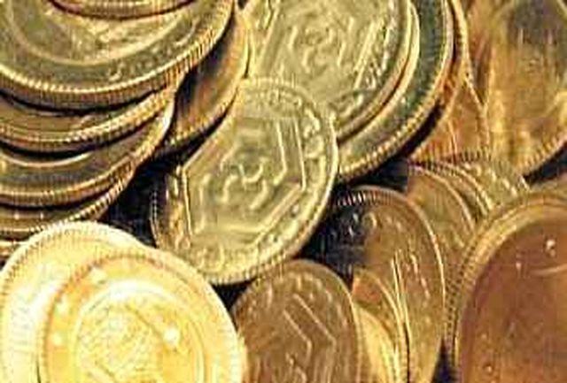 قیمت طلا، سکه و ارز، چهارشنبه 11 اسفند 95