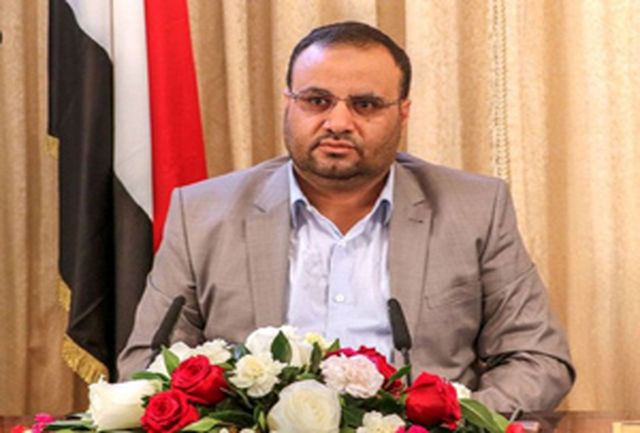 اعلام ۳ روز عزای عمومی در یمن