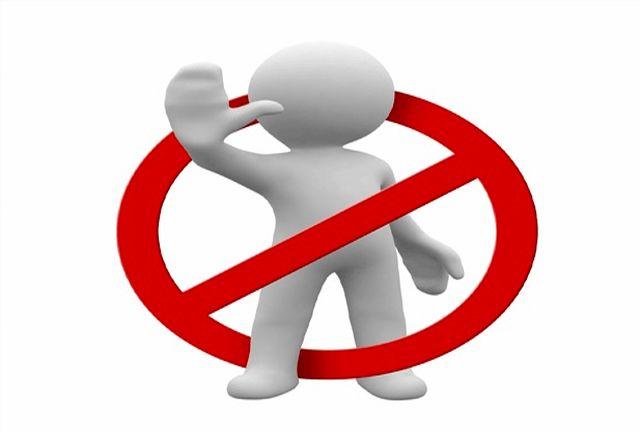 روز ۱۳ فروردین در خانه بمانید/حضور در پارک ها ممنوع است