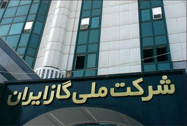 3 انتصاب در شرکت ملی گاز