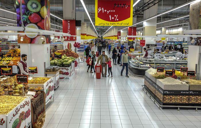 خرید آنلاین از اکومال