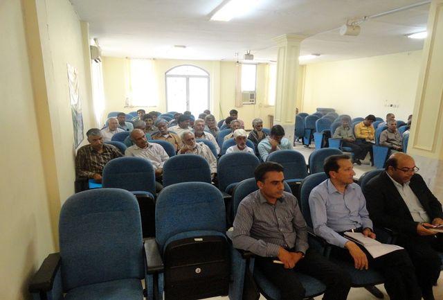 برگزاری نخستین همایش آبداران شهرستان بندرعباس در سال 96