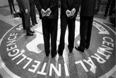 نام جاسوس سازمان سیا در عراق فاش شد