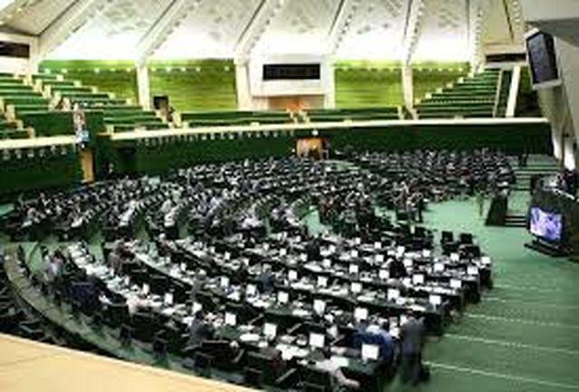 مجلس با کلیات الحاق موادی به قانون تنظیم بخشی از مقررات مالی دولت مخالفت کرد