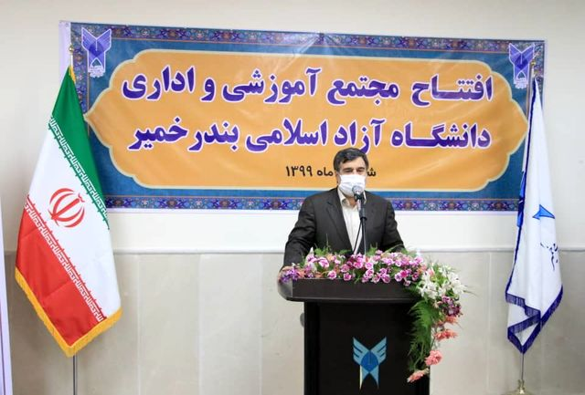 افتتاح مجتمع آموزشی و اداری دانشگاه آزاد خمیر