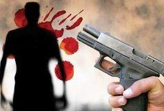 قتل در پی یک نزاع خانوادگی