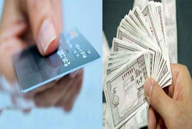 جزئیات طرح کالابرگ الکترونیک مجلس / ۶۰ میلیون ایرانی یارانه معیشتی میگیرند