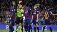 شوک به بارسلونا/ ستاره کاتالانها، الکلاسیکو را از دست داد