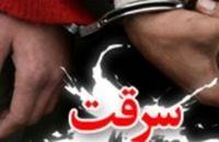 """دستگیری زن سارق 5 میلیاردی در """"پوشش پرستار"""""""