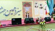 جشنواره اقوام برای افزایش سطح رفاه مردم استان اثر گذار خواهد بود