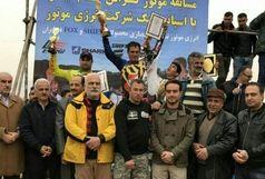 مسابقات موتورکراس انتخابی قزوین برگزار شد