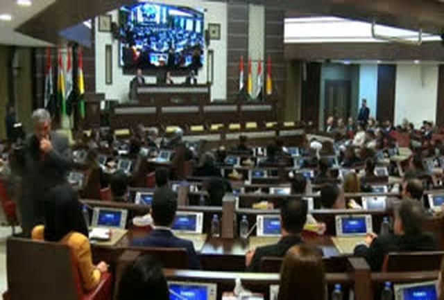 بررسی اصلاحات در ریاست اقلیم کردستان عراق