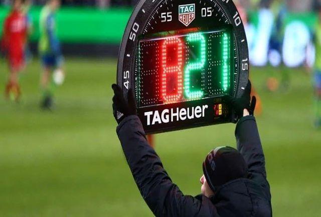 قانون 5 تعویض برای تیمها لغو شد