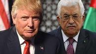 محمود عباس جواب تماس تلفنی ترامپ را نمیدهد