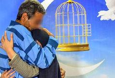 ۴۵ زندانی ایلامی آزاد شدند