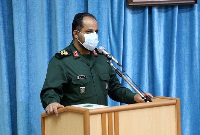 طرحهای مبتنی بر نظام مسائل استان یزد به شکل ویژه بررسی میشود