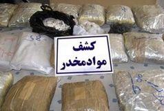 کشف یک تن و 590 کیلوگرم مواد افیونی در عملیات شبانه پلیس مهرستان