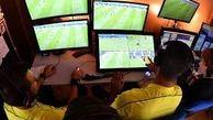 آخرین وضعیت VAR از زبان مدیر روابط عمومی فدراسیون فوتبال