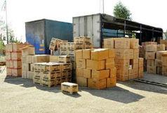کشف کالای قاچاق در شهرستان زرندیه