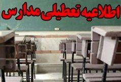 مدارس پیش دبستانی لوشان تعطیل شد