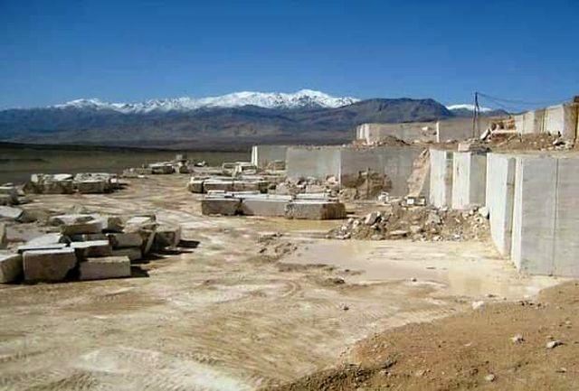 ۱۷۱ معدن فعال در لرستان وجوددارد  / وجود 234 واحد سنگبری در  استان
