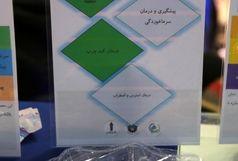 تولید شکلات ایرانی با خاصیت پیشگیری از سرماخوردگی در دانشگاه جامع علمی کاربردی