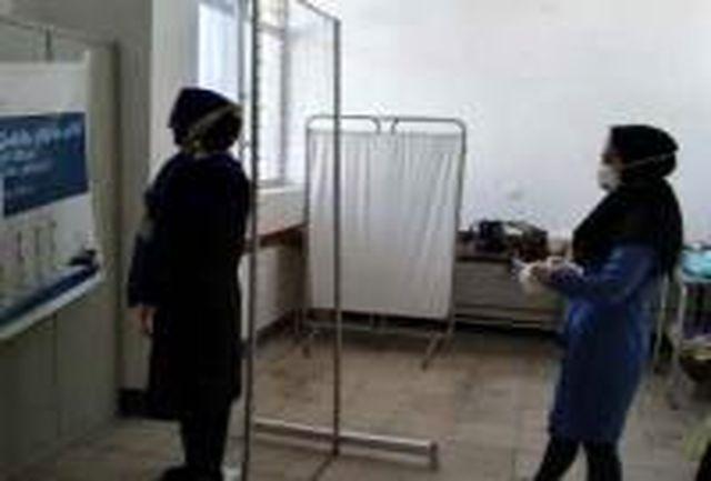 ارزیابی طرح قامتی زنان ودختران روستایی دردو روستای مشکین شهر اجرا شد