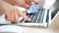 مراقب خریدهای اینترنتی در روزهای کرونایی باشید