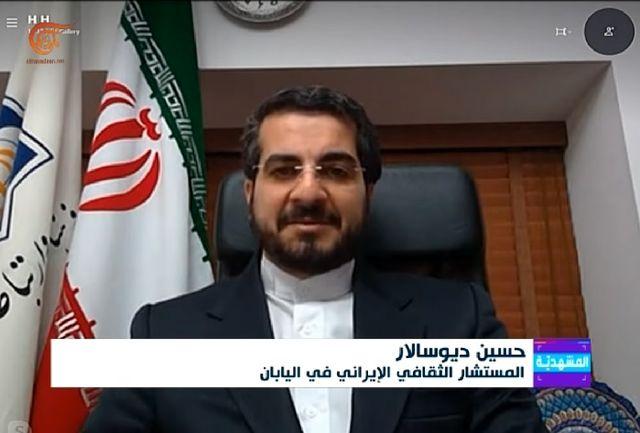 فعالیت های فرهنگی ایران در ژاپن در قاب شبکه بین المللی