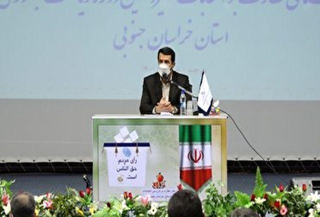 انتخابات محل ظهور ارادهی ملت است
