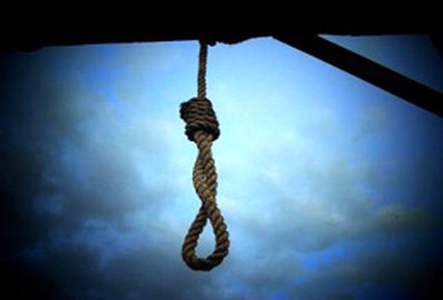 دختری که خواستگارش را اعدام کرد