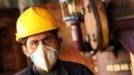 تکلیف حق و حقوق کارگر پس از ترک کار چه می شود؟