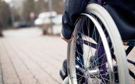 پست اینستاگرامی تندگویان در خصوص روز جهانی معلولین