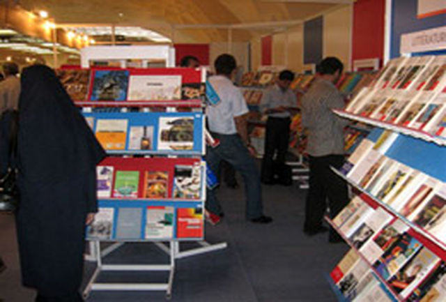 نمایشگاه کتب تخصصی مهدویت در آباده برگزارمیشود