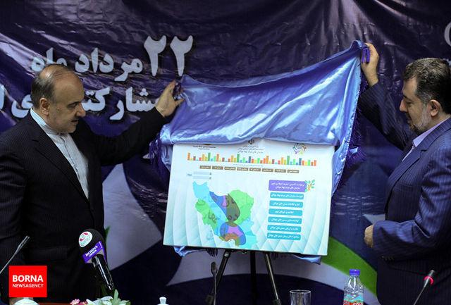 سلطانی فر: مدیران آینده ایران از میان اعضای سمن ها می آیند/ اراده دولت این است که حقوق بگیران را توانمند سازد /آینده مردم و جوانان را روشن می بینم /رونمایی از سامانه توانمند سازی جوانان