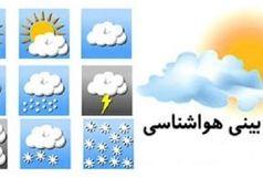 موج جدید بارش ها در راه استان مرکزی