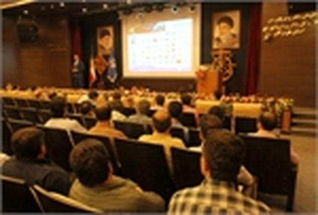 برگزاری همایش اصول و فنون مذاکره موفق در بندر شهید رجایی